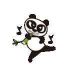 Angry Face Panda(個別スタンプ:03)