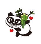 Angry Face Panda(個別スタンプ:12)