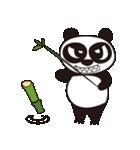 Angry Face Panda(個別スタンプ:19)