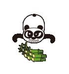 Angry Face Panda(個別スタンプ:23)