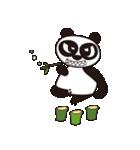 Angry Face Panda(個別スタンプ:24)
