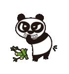 Angry Face Panda(個別スタンプ:31)