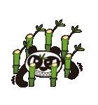 Angry Face Panda(個別スタンプ:33)