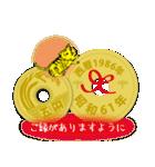 五円1986年(昭和61年)(個別スタンプ:1)