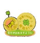 五円1986年(昭和61年)(個別スタンプ:2)