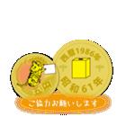 五円1986年(昭和61年)(個別スタンプ:3)