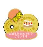 五円1986年(昭和61年)(個別スタンプ:4)