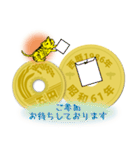 五円1986年(昭和61年)(個別スタンプ:8)