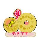 五円1986年(昭和61年)(個別スタンプ:9)