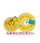 五円1986年(昭和61年)(個別スタンプ:10)