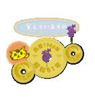 五円1986年(昭和61年)(個別スタンプ:11)