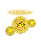 五円1986年(昭和61年)(個別スタンプ:12)