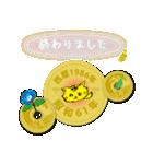 五円1986年(昭和61年)(個別スタンプ:13)
