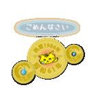 五円1986年(昭和61年)(個別スタンプ:14)
