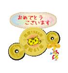 五円1986年(昭和61年)(個別スタンプ:15)