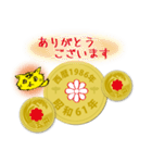 五円1986年(昭和61年)(個別スタンプ:16)