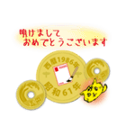 五円1986年(昭和61年)(個別スタンプ:17)