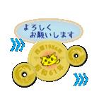 五円1986年(昭和61年)(個別スタンプ:18)