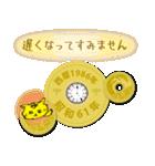 五円1986年(昭和61年)(個別スタンプ:20)