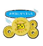 五円1986年(昭和61年)(個別スタンプ:21)