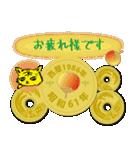 五円1986年(昭和61年)(個別スタンプ:22)