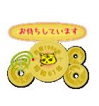 五円1986年(昭和61年)(個別スタンプ:23)