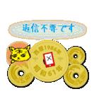 五円1986年(昭和61年)(個別スタンプ:24)