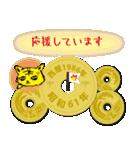五円1986年(昭和61年)(個別スタンプ:27)