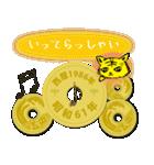 五円1986年(昭和61年)(個別スタンプ:28)