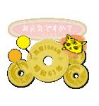 五円1986年(昭和61年)(個別スタンプ:29)
