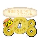 五円1986年(昭和61年)(個別スタンプ:30)