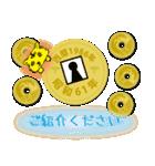 五円1986年(昭和61年)(個別スタンプ:34)