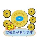 五円1986年(昭和61年)(個別スタンプ:35)