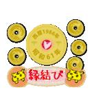 五円1986年(昭和61年)(個別スタンプ:36)