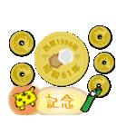 五円1986年(昭和61年)(個別スタンプ:37)