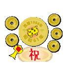 五円1986年(昭和61年)(個別スタンプ:38)