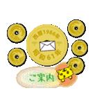 五円1986年(昭和61年)(個別スタンプ:39)