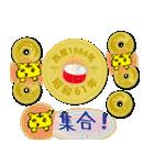 五円1986年(昭和61年)(個別スタンプ:40)