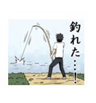 貧民超人カネナシくん(ぱげらった)(個別スタンプ:12)
