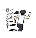 貧民超人カネナシくん(ぱげらった)(個別スタンプ:15)