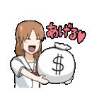 貧民超人カネナシくん(ぱげらった)(個別スタンプ:21)