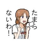 貧民超人カネナシくん(ぱげらった)(個別スタンプ:23)