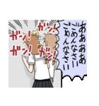 貧民超人カネナシくん(ぱげらった)(個別スタンプ:26)