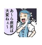 貧民超人カネナシくん(ぱげらった)(個別スタンプ:38)