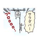 貧民超人カネナシくん(ぱげらった)(個別スタンプ:40)