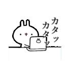 しこたま動くウサギ2