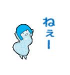 炭酸女子♡ラムネっ娘(個別スタンプ:03)