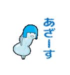 炭酸女子♡ラムネっ娘(個別スタンプ:08)