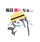 雨猫2 ☆夏の生活☆(個別スタンプ:02)