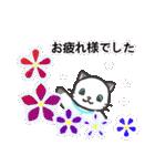 雨猫2 ☆夏の生活☆(個別スタンプ:03)